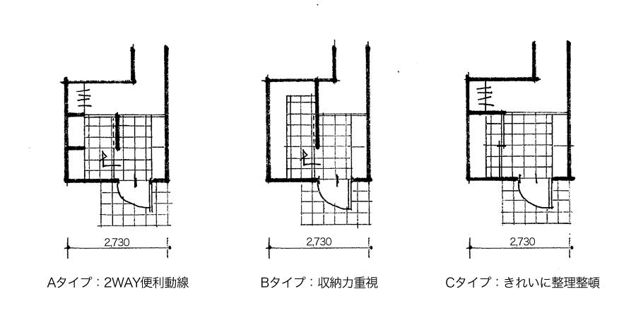 玄関土間収納の図面