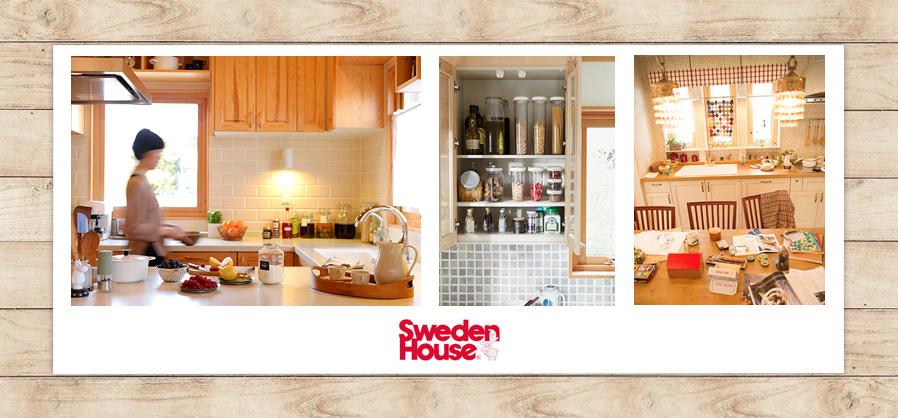 スウェーデンハウスのキッチン