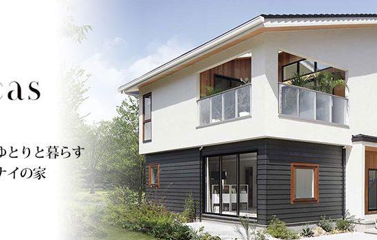 三井ホーム・スーカス