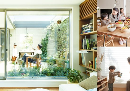 二世帯住宅イメージ