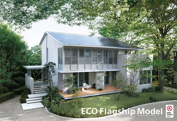 ECO Flagship Model