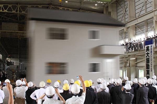日本ハウス 耐震実験