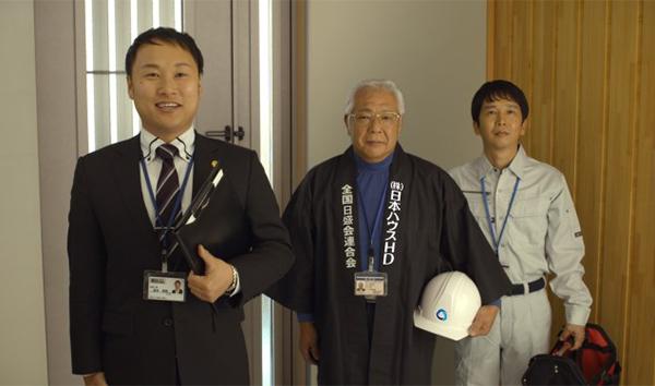 日本ハウス 感謝訪問