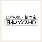 日本ハウス